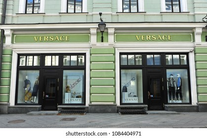 MOSCOW, RUSSIA - MAY 02: Versace flagship store, Moscow on May 2, 2018.