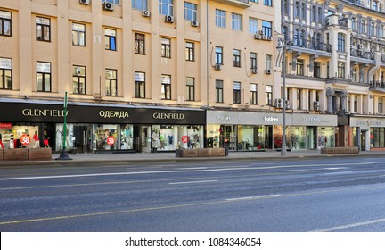 MOSCOW, RUSSIA - MAY 02: View of Tverskaya shopping street, Moscow on May 2, 2018. Tverskaya is the most popular shopping street in Moscow, Russia.