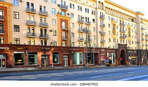 MOSCOW, RUSSIA - MAY 02: View of Tverskaya shopping street, Moscow on May 2, 2018.