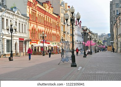 MOSCOW, RUSSIA - MAY 02: View of Arbat pedestrian shopping street, Moscow on May 2, 2018. Arbat is the first touristic street in city center of Moscow, Russia.