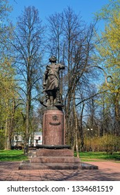 MOSCOW, RUSSIA - MAY 02,2015: Monument to Peter the Great on Izmailovsky Island. Installed in the park next to the Church of the Nativity.