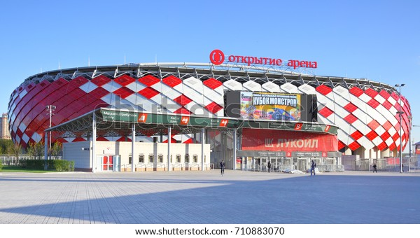 Moscow, Russia - May 03, 2017: General view of Otkrytie Arena Stadium (Spartak Stadium) in Moscow