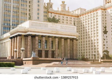 Moscow, Russia - May 03, 2019: Lomonosov State University, iconic building and sightseeing in Moscow, MGU Main entrance to the building