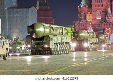 Imágenes, fotos de stock y vectores sobre Misil Nuclear | Shutterstock