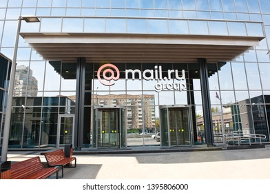 MOSCOW, RUSSIA - MAY 05, 2019: Office of Mail.Ru Group