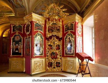 MOSCOW, RUSSIA- MAY 07, 2014: Interior of the baroque church of Saint Clement in Moscow, Russia. This large ecclesiastical complex was built in the 18th century