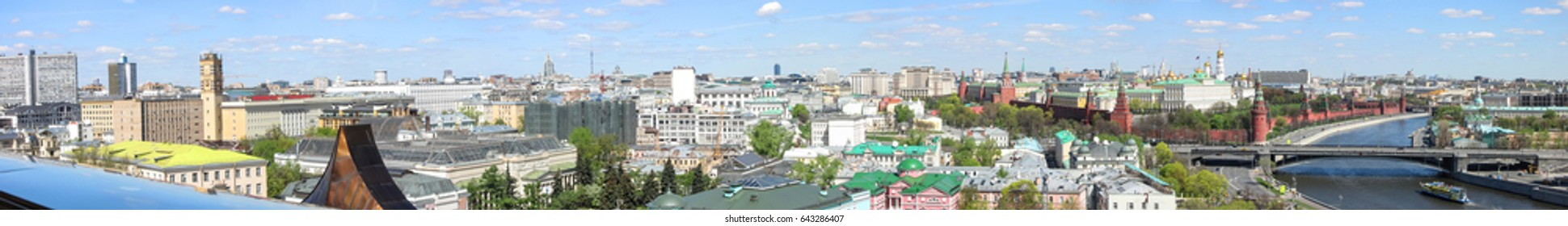 MOSCOW, RUSSIA - MAY 07, 2017: Panorama of the Moscow river and the Kremlin in the morning.