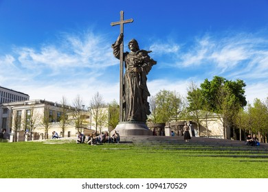 MOSCOW, RUSSIA - MAY 07, 2018: The monument to Saint Prince Vladimir baptist of Rus on the Borovitskaya square in Moscow, Russia