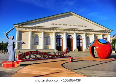 MOSCOW, RUSSIA - MAY 08: Russia 2018 and Volgograd sign on Manege square, Moscow on May 8, 2018.