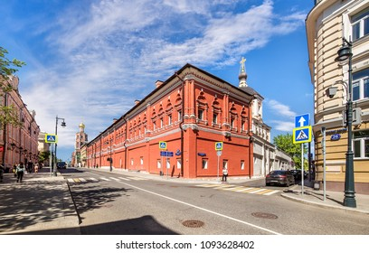 Moscow, Russia - May 08, 2018: Home of Patriarchal Metropolitan of Constantinople and Temple of St. Sergius of Radonezh on Polyanka street in the center of Moscow