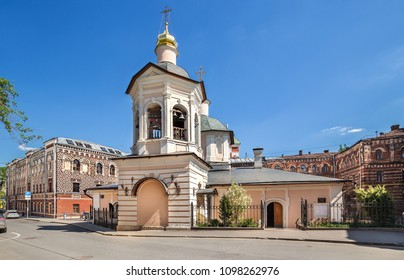 Moscow, Russia - May 08, 2018: Temple of St. Sergius of Radonezh in Krapivniki in Moscow. The Church is famous for the Kiy crosses with relics of 300 saints of God.