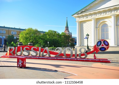 MOSCOW, RUSSIA - MAY 08: Russia 2018 golden sign in the capital of FIFA World Cup, Moscow on May 8, 2018.