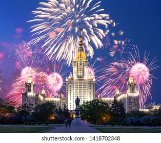 MOSCOW, RUSSIA – MAY 09, 2019: Fireworks over the Moscow State University on Sparrow Hills (at night), main building, Russia.
