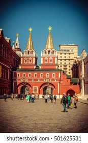 MOSCOW, RUSSIA - MAY  1, 2016: Resurrection Gate on Red Square in Moscow, Russia in sunny summer day, toned image with vignette