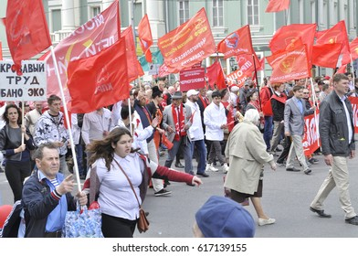 MOSCOW , RUSSIA - MAY 1, 2016: Russian Communist Workers' Party demonstration during a Day of Spring and Labour.