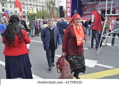 MOSCOW , RUSSIA - MAY 1, 2016: Participants of the Russian Communist Workers' Party demonstration during a Day of Spring and Labour.