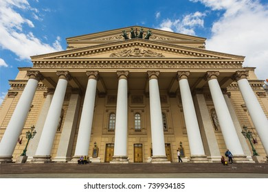 Moscow, Russia, May 1, 2016; View of the Bolshoi Theatre in Moscow by the fountain