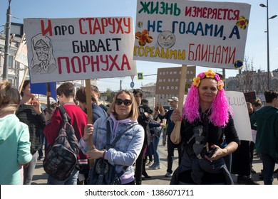 Moscow, RUSSIA - MAY 1, 2019: Russia Celebrates the Absurd and Illogical at Annual Monstration