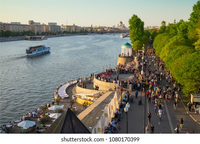 Moscow, Russia, May, 10, 2015, Russia Scene: People walking on embankment of the Moscow river in the Central Park of culture and rest