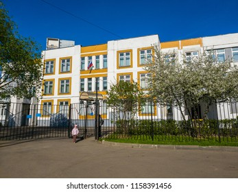 Moscow, Russia - May 11. 2018. Typical state comprehensive school in Zelenograd