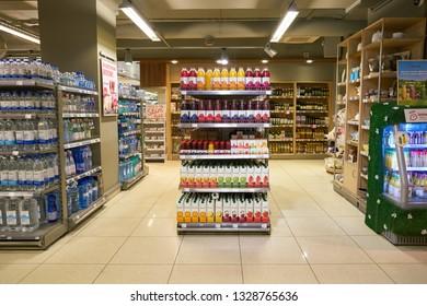 MOSCOW, RUSSIA - MAY 11, 2018: interior shot of Azbuka Vkusa supermarket. Azbuka Vkusa is a supermarket chain founded by Maxim Koscheenko and Oleg Lytkin.