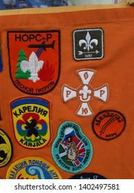 Imágenes, fotos de stock y vectores sobre Boy Scout Merit