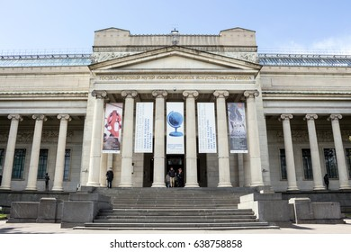 Moscow, Russia - May 12, 2017: Pushkin Museum of Fine Arts