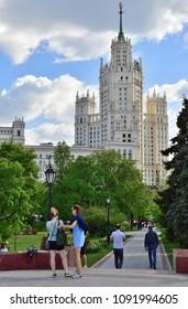 Moscow, Russia - May 12. 2018. famous skyscraper on Kotelnicheskaya Embankment