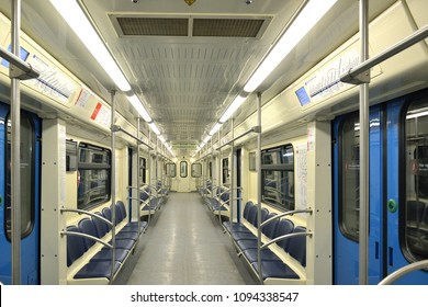 MOSCOW, RUSSIA - MAY 12, 2018: Empty train car in Moscow metro