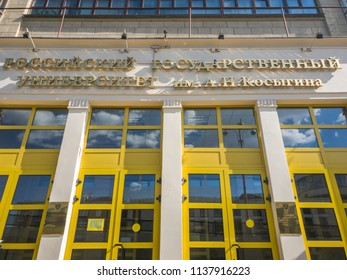Moscow, Russia - May 12, 2018. Russian State University of textile industry