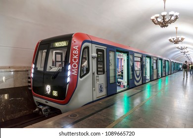 "MOSCOW, RUSSIA - MAY 12, 2018:""Moscow"", the most modern train of the Moscow subway, produced since 2016. Parade of trains Moscow metro in honor of its 83rd anniversary. Moscow. Russia"