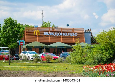 Moscow, Russia - May, 12, 2019: image of McDonalds in Moscow