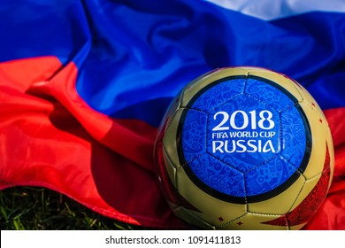 Moscow, Russia. May 13, 2018. Souvenir ball with the emblems of the FIFA World Cup 2018 in Moscow, toned