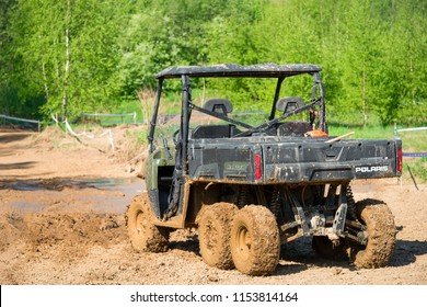 MOSCOW, RUSSIA - MAY 13, 2018: Car technical assistance during the competition, in the first stage of the racing series RZR CAMP 2018, motorcycle station Burtsevo