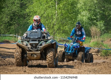 MOSCOW, RUSSIA - MAY 13, 2018: Kozlachkov Pavel 43, class ATV, in the first stage of the racing series RZR CAMP 2018, motorcycle station Burtsevo