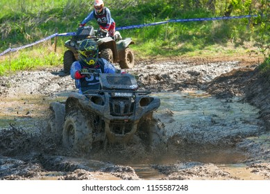 MOSCOW, RUSSIA - MAY 13, 2018: Mamaev Dmitriy 39, class ATV, in the first stage of the racing series RZR CAMP 2018, motorcycle station Burtsevo