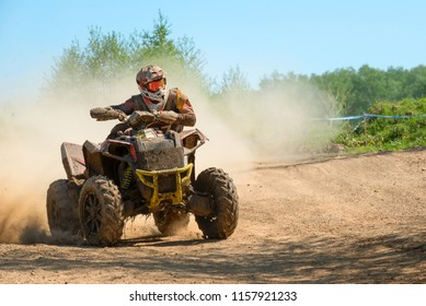 MOSCOW, RUSSIA - MAY 13, 2018: Karpan Yakov 87, class ATV, in the first stage of the racing series RZR CAMP 2018, motorcycle station Burtsevo