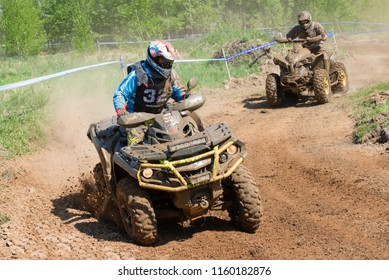 MOSCOW, RUSSIA - MAY 13, 2018: Petyushko Vladimir 32, class ATV, in the first stage of the racing series RZR CAMP 2018, motorcycle station Burtsevo