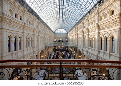 MOSCOW, RUSSIA - MAY 14, 2016: The interior of the GUM (State Department Store) on the Red Square. Nowadays it's a lagre shopping mall in Moscow