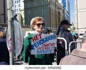 MOSCOW, RUSSIA - MAY 14, 2017: Rally against the demolition of five-story buildings and renovation of housing