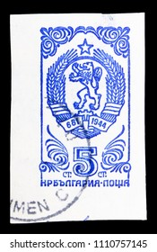 MOSCOW, RUSSIA - MAY 15, 2018: A stamp printed in Bulgaria shows Coat of Arms, serie, circa 1944