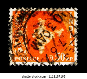MOSCOW, RUSSIA - MAY 15, 2018: A stamp printed in India shows Map of India, serie, circa 1959