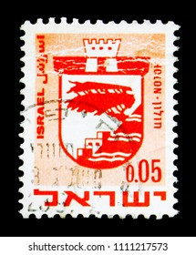 MOSCOW, RUSSIA - MAY 15, 2018: A stamp printed in Israel shows Holon, serie, circa 1969