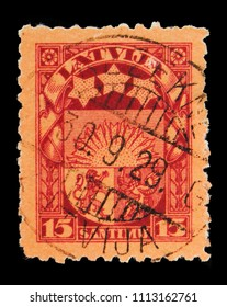 MOSCOW, RUSSIA - MAY 15, 2018: A stamp printed in Latvia shows Coat of arms, Definitives serie, circa 1925