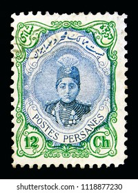 MOSCOW, RUSSIA - MAY 15, 2018: A stamp printed in Iran shows Ahmad Shah Qajar (1897-1930), serie, circa 1913