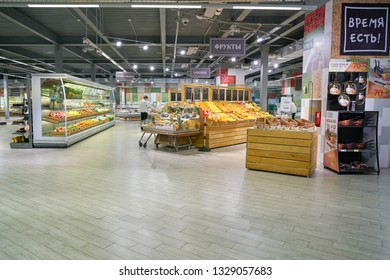 """MOSCOW, RUSSIA - MAY 15, 2018: interior shot of """"Ya lyubimy"""" supermarket at Global Mall in Moscow."""