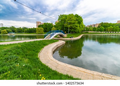 Moscow, Russia - May 15. 2019. Festival ponds in Friendship Park