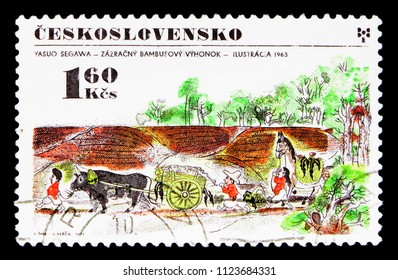 MOSCOW, RUSSIA - MAY 17, 2018: A stamp printed in Czechoslovakia shows The Miraculous Bamboo Shoot, by Yasuo Segawa, BIB serie, circa 1971