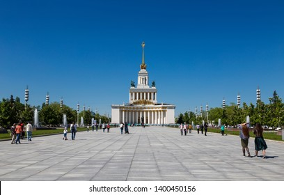 "MOSCOW, RUSSIA - MAY 17, 2019: Pavilion № 1 ""Central"" (The House of Peoples of Russia) on the territory of the all-Russian exhibition center (VDNH). Moscow, Russia"