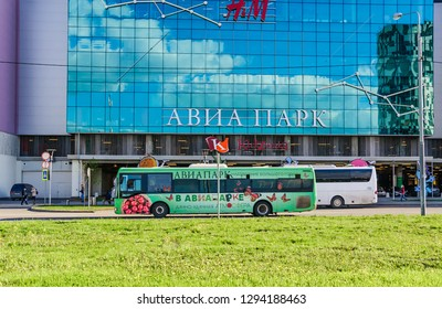 """MOSCOW, RUSSIA - MAY 18, 2017: A free Shuttle bus around the shopping and entertainment complex """"Aviapark"""" on the Khodynka field"""